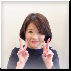 戸塚有紀子